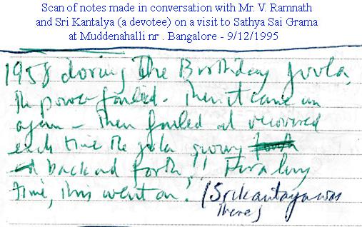 Sathya Sai Baba Miracles reconsidered – part 1 « Sathya Sai