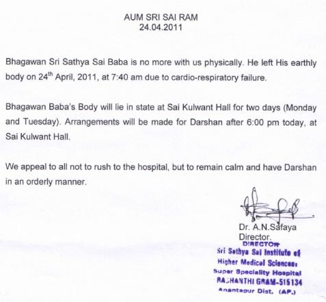 Death of Sathya Sai Baba: no valid certification « Sathya Sai Baba ...