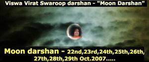 sboi_moon-darshan