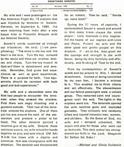 Scan by Robert Priddy of page from Sai Baba journal where Dr. M. Goldstein recounts his experiences during the hi-jacking ordeal at Karachi in 1986