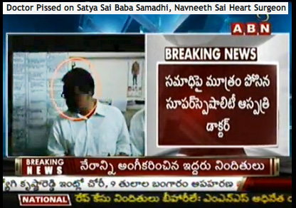 Heart Surgeon urinated on SSB Samahi