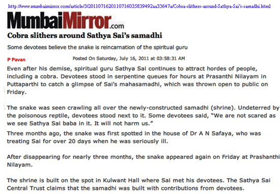Mumbai Mirror reports frivolous matters - Sai Baba appearing as a snake