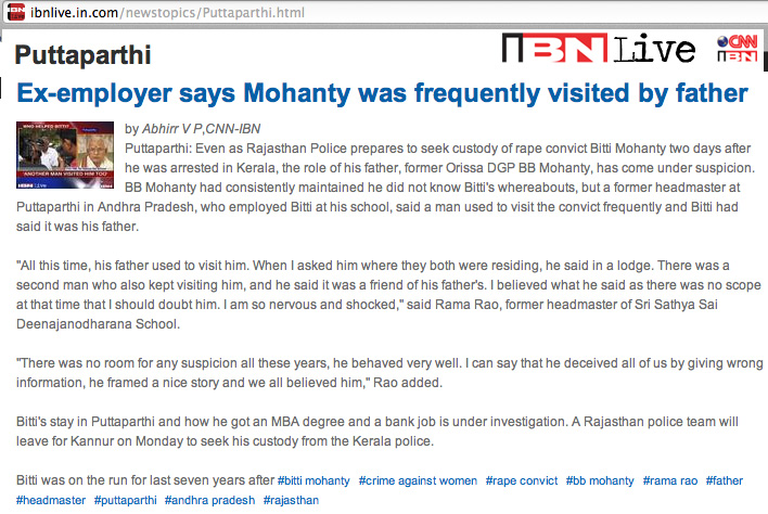 CNN-Mohanty