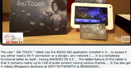 sai-touch-tablet
