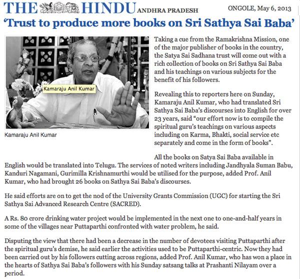 Hindu_more_books