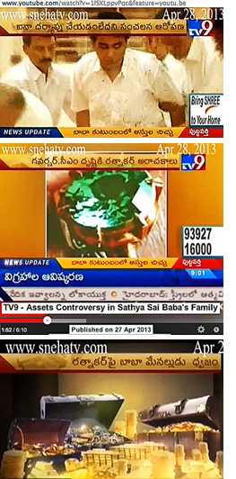 Screen captures from Telugu video report
