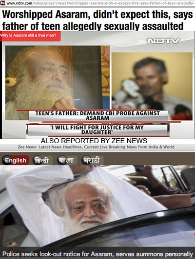 asaram-bapu-assault