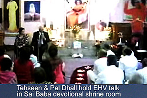 Dr. Pal Dhall & his wife Tahaseen