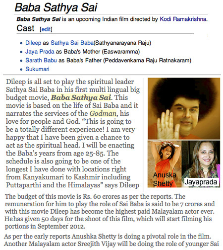 Baba Sathya Sai film