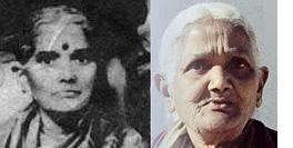 Eashwaramma
