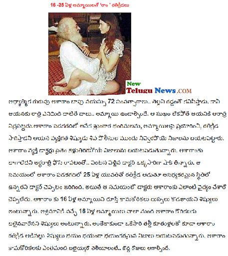 Telugu ladies sex stories