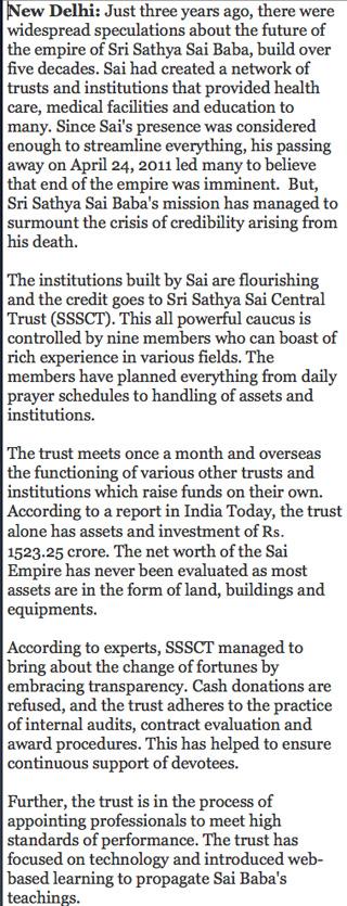 ss-trust-info