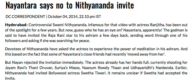 nityananda-nayantara