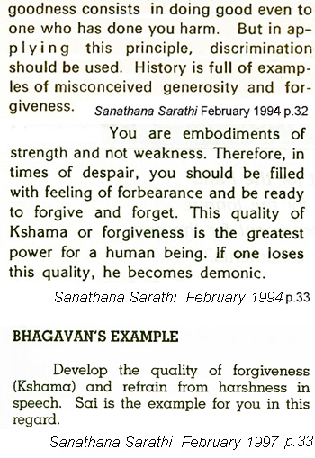 an essay on forgiveness forgive and forget Forgiveness is subjective and the act of forgiveness can have many meanings acceptance of apology may be forgiveness for some, while helping the other who hurt you to get out of the habit of ill-treatment may be a way for others.
