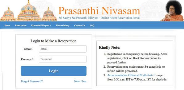 prashanthi_nivesan