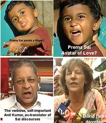 More photos of 'Prema Sai' plus