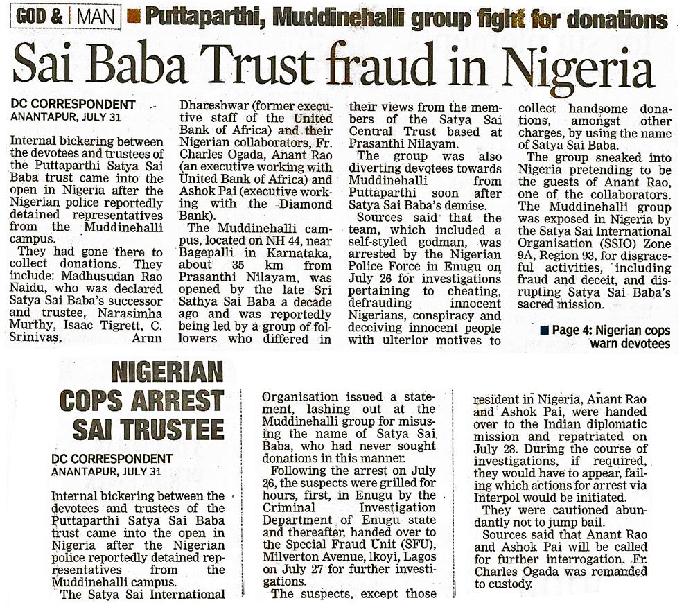 muddenahalli sai baba trust fraud in nigeria sathya sai baba