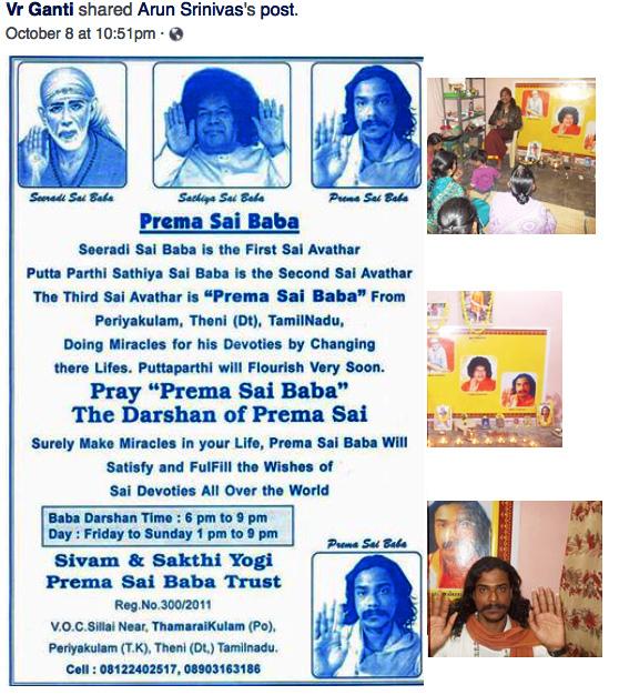 Tamil Nadu Prma Sai the elder