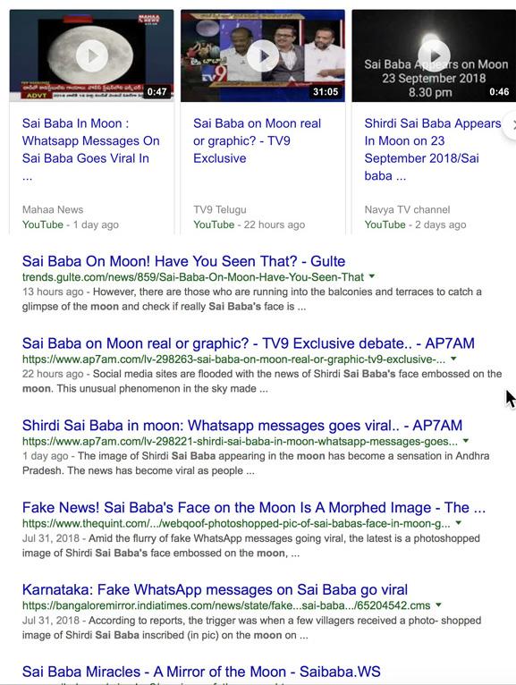 Sai Baba on the moon? « Sathya Sai Baba Deceptions Exposed